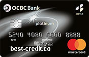 OCBC Best Denki Credit Card