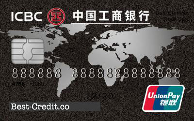ICBC Unionpay Dual Currency Credit Card Platinum Card